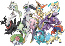2016 Mythical Pokémon Distributions artwork