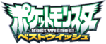 Best Wishes logo
