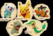 Img pokemon 01
