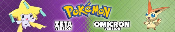 MainPage Banner