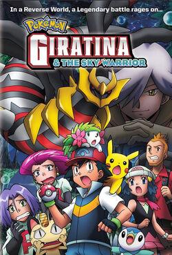 Giratina and the Sky Warrior rerelease