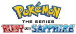 Pokémon the Series Ruby and Sapphire logo
