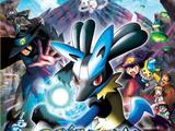 Pokémon, Lucario e o Mistério de Mew/Galeria