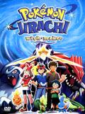 Pokémon Filme 6