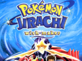 Pokémon 6: Jirachi - Realizador de Desejos