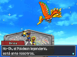 Ho-Oh game