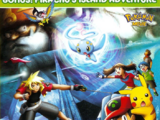 Pokémon Ranger e o Lendário Templo do Mar
