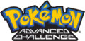 Advanced Challenge logo