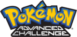 Advanced Challenge logo