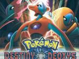 Pokémon 7: Alma Gêmea