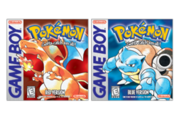 Red blue boxart