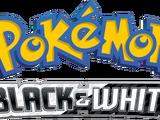 Pokémon DP, Vencedores da Liga Sinnoh