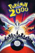 Filme 2 capa Brasil