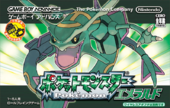 Emerald JP boxart