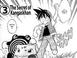 VS Kangaskhan