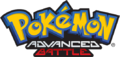 Advanced Battle logo