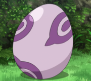 677px-Ash Noibat Egg