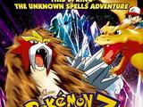 Pokémon 3 O Feitiço dos Unown - Entei