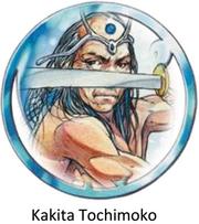 Kakita Toshimoko - the Grey Crane - Master Sensei and imperial advisor
