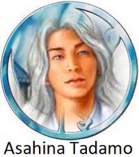 Asahina Tadamo