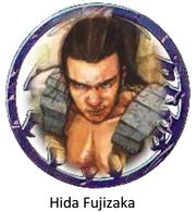 Hida Fujizaka