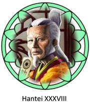 Hantei XXVIII - Emperor under Heaven - Favoured son of Amaterasu