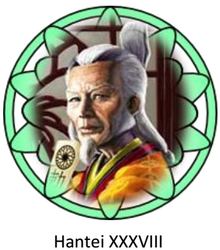 Hantei XXVIII - Emperor under Heaven - Favoured son of Amaterasu