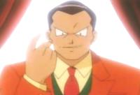 Giovanni anime