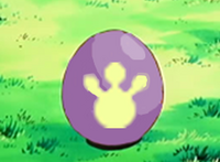 Huevo de Vicente