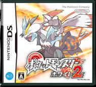Pokemon-white-2