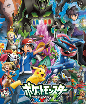 Pokemon-xyz-poster1-722x1024 (1)