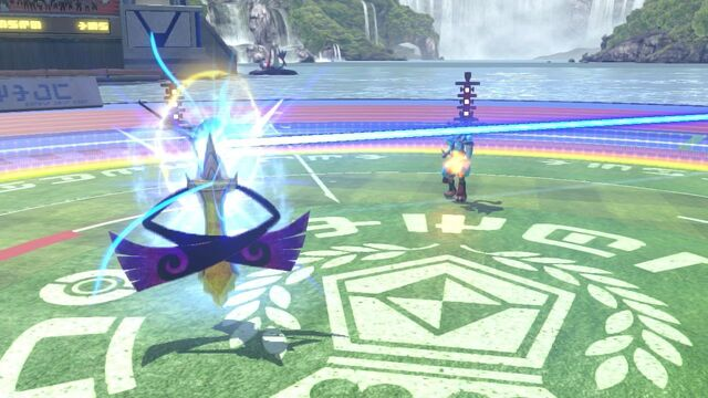 File:Aegislash Field Phase Sweeping Laser.jpg