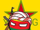 Rojavaball