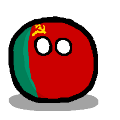 The Bulgarian SSRball
