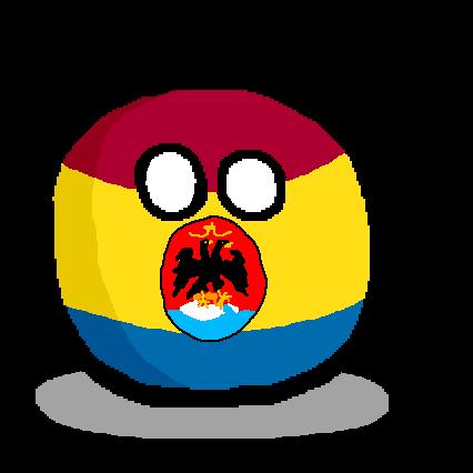 Separatista