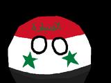 Quneitraball