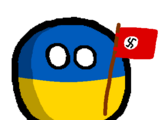 Ukrainian National Committeeball