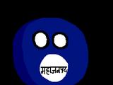 Mahajanapadaball