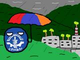 Vanadzorball