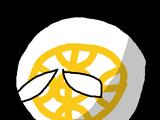 Sonepur Stateball