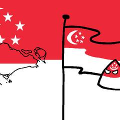 Глина Сингапура