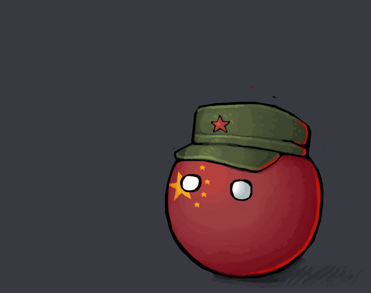 File:PRChinaball.png