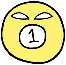1ボール I