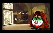 Iranball (1)