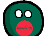 Mymensinghball