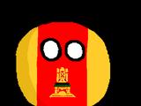 Tverball