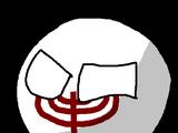 Canaanite Religionball