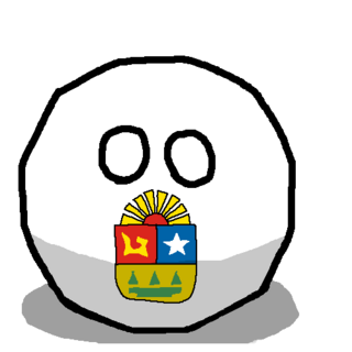 Forma legal, usada por el gobierno