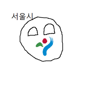 piscesall's first Seoulball drawing