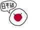 Japaneseball